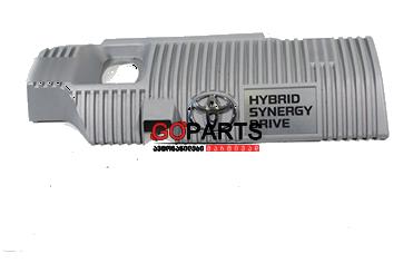 09-15 Prius Engine Cover