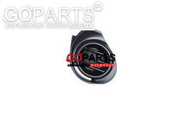 15-17 Prius C/AQUA Bumper Fog Cover W/O Fog Right