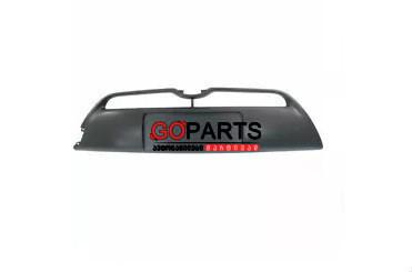 15-17 Prius C/AQUA - სანომრე