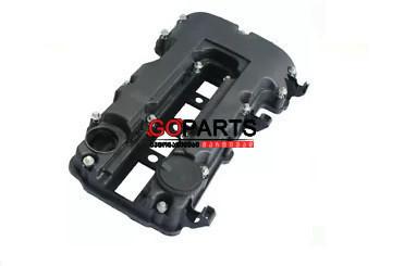 11-16 Cruze Engine Cover