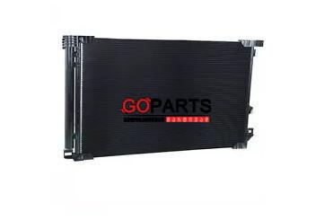 15- NX200t A/C Condenser